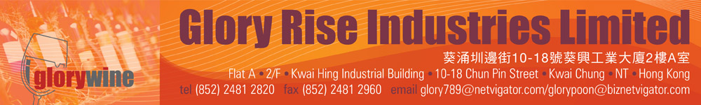 Glory Rise Industries Limited